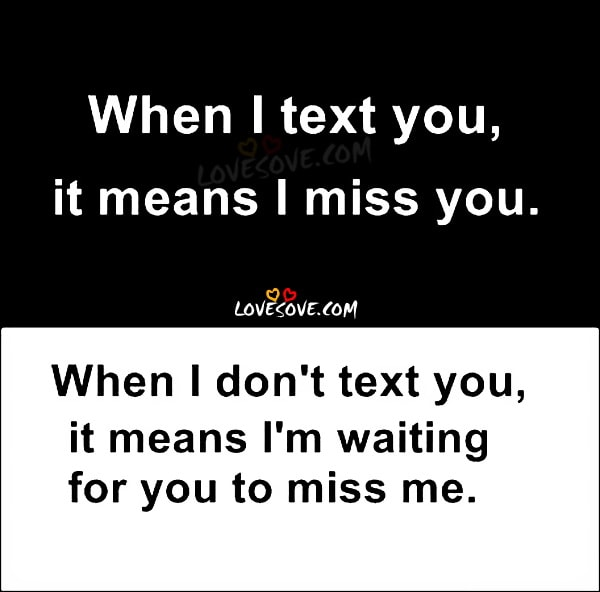 when-i-text-you-love-quote