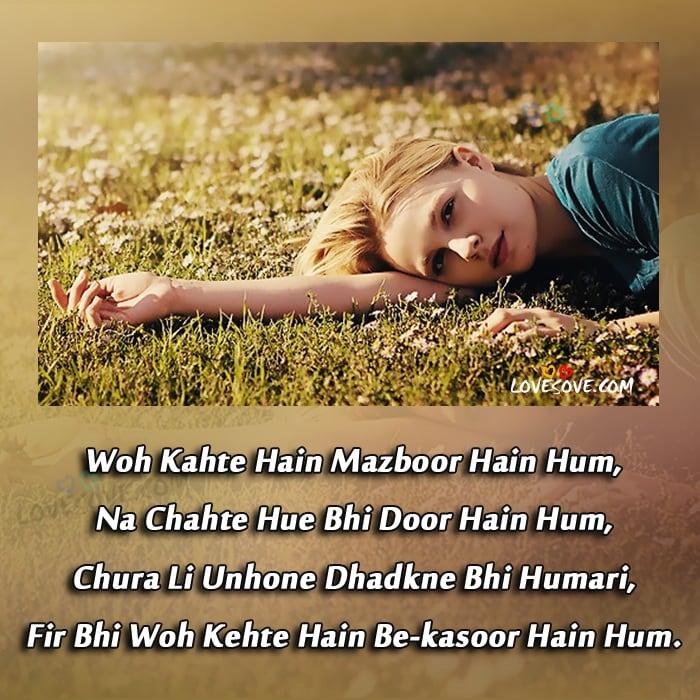 woh-kehte-hain-mazboor-hain-hum-shayari-wallpaper