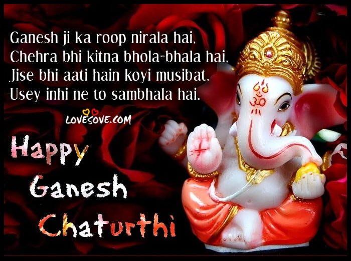best-ganesh-chaturthi-wallpaper-lovesove