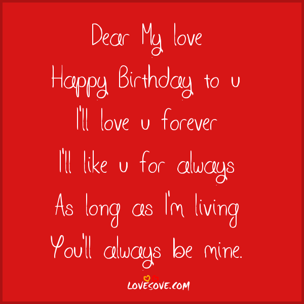 Birthday Card For Love