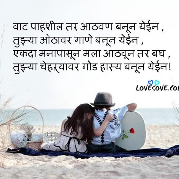 Nice image of friendship day in marathi