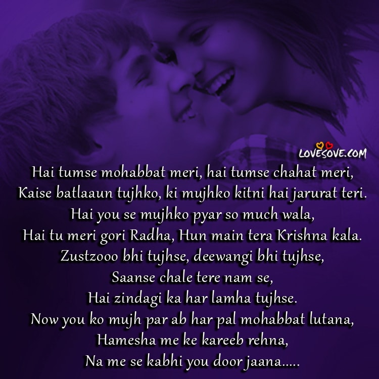 hindi-cute-love-shayari-lovesove