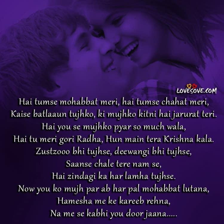 hindi-cute-love-shayari-lovesove