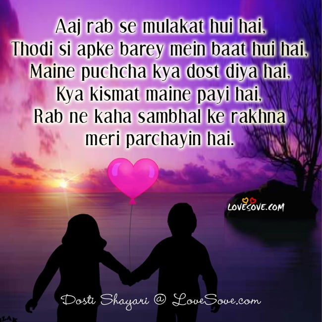 New Quotes On Love Life And Friendship In Hindi With: Best Hinglish Emotional Dosti, Friendship Shayari Images