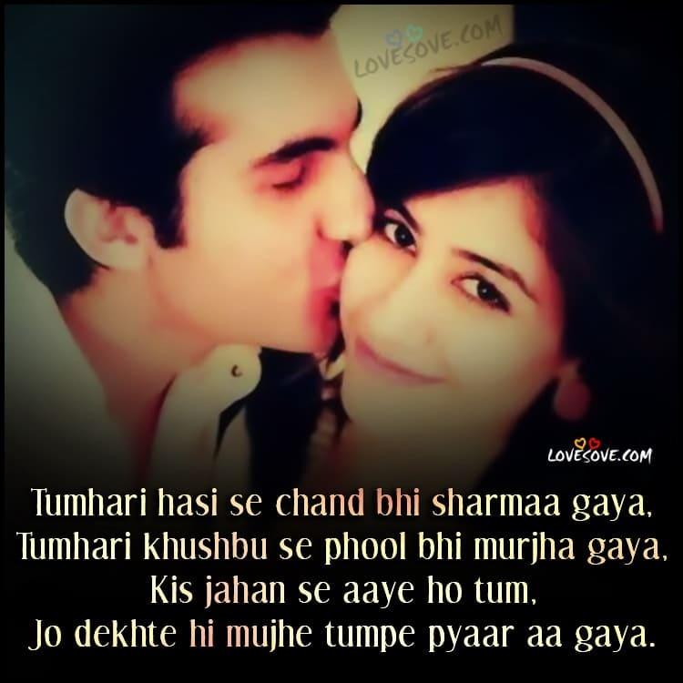 hindi-love-shayari-wallpaper-lovesove