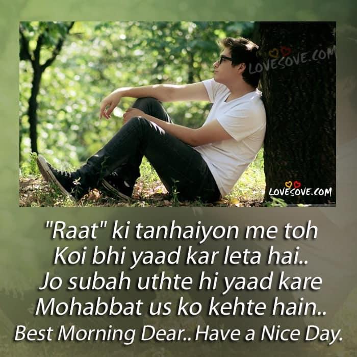 hindi shayari love romantic kiss lovesove
