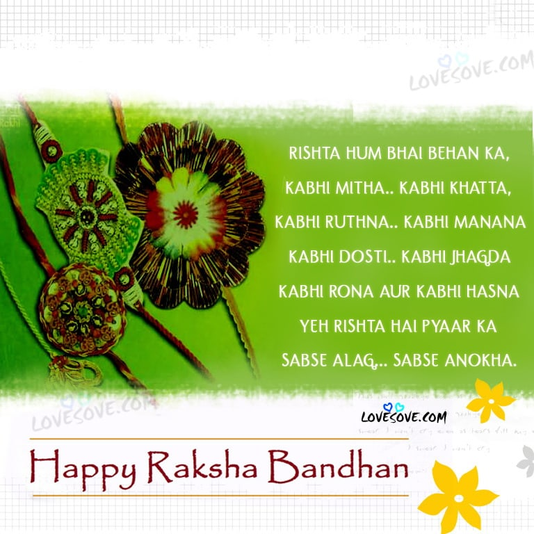 bandhan group9 Udgam school for children since 1965 morning shift play group 900 am to 1200 pm nursery 7817 monday raksha bandhan.