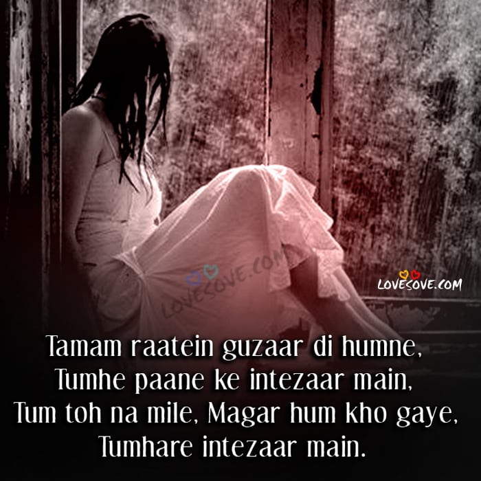 Tamam Raatein Guzaar Di Hamne - Intezaar Shayari Image, whatsapp intezar shayari hindi intezaar shayari for girlfriend intezaar-hindi-shayari-lovesove