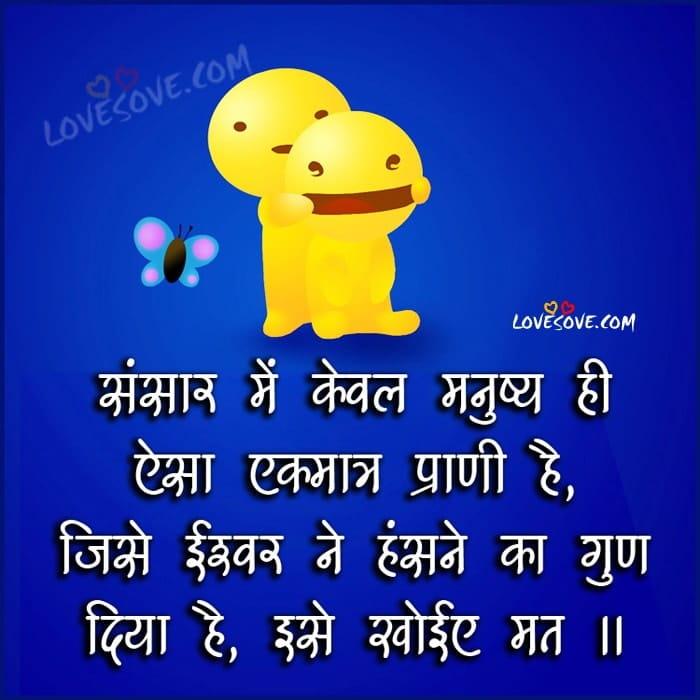 ... cards*wp Content*uploads*2014*02*cute Valentine Marathi Shayari 64.jpg