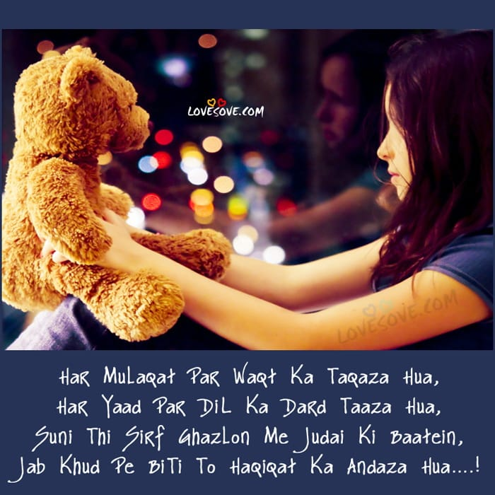 Ladkiyo Ki Shayari Wallpaper, check Out Ladkiyo Ki Shayari ...