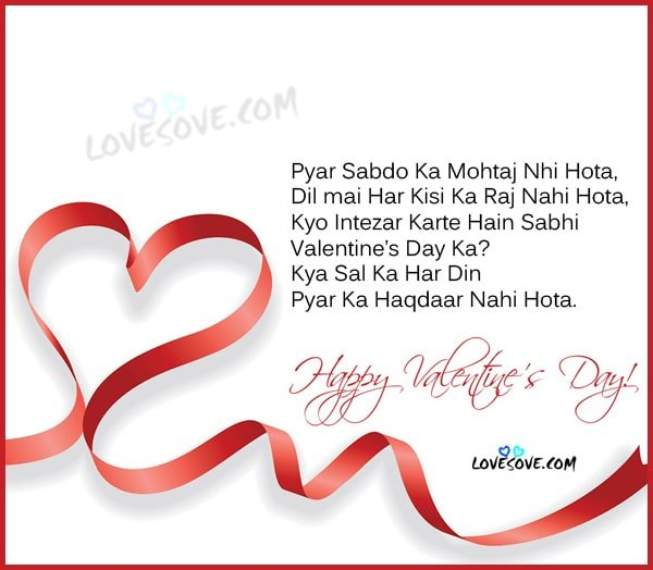 Happy Valentines Day 2019 Status Shayari Valentines Day Messages