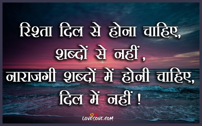 Top Hindi Suvichars Best Anmol Vachan Wallpapers Thoughts Images