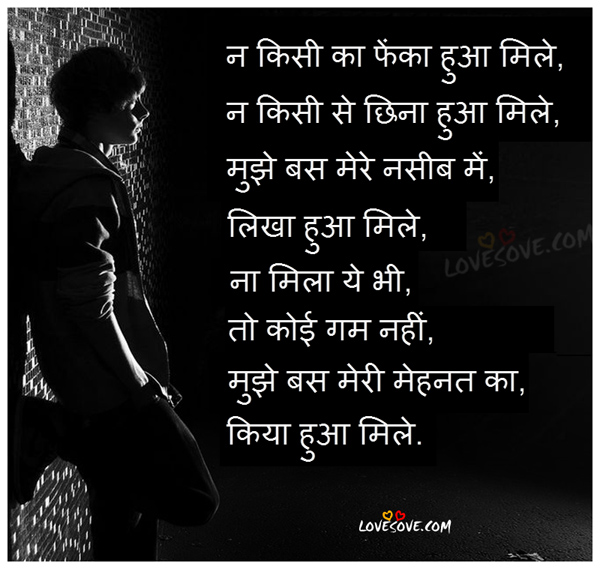 myself in hindi List of attitude status in hindi to just copy paste and set as status this best whatsapp status attitude category is for both boys and girls list of attitude status in hindi to.