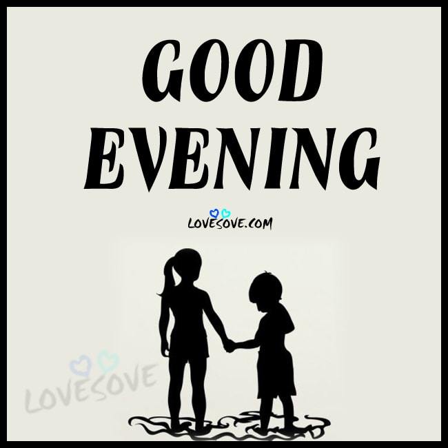 Lovesove Good Morning Wallpaper : Download Brother-Sister Love Good Morning-Evening ...