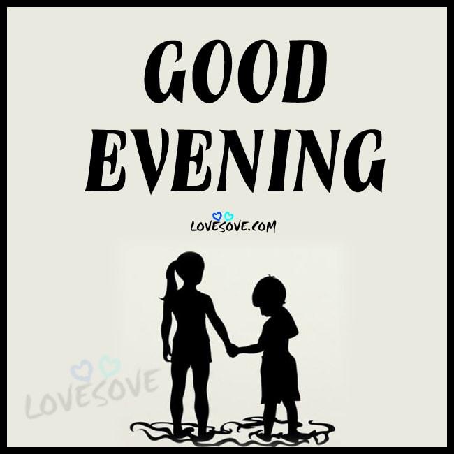 brother-sis-good-evening-lovesovee