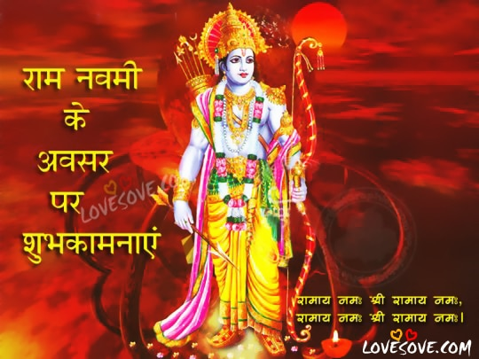 happy-ram-navmi-card, ram navami shayari, ram navami wishes in english, happy Ram Navami wishing shayari,