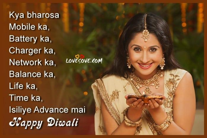 diwali photo shayari, Diwali pic celebrating with sayari, diwali shayari 2 line, diwali shayari hindi 2 line, diwali special shayari