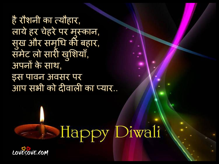 happy-diwali-greetings-images-picture