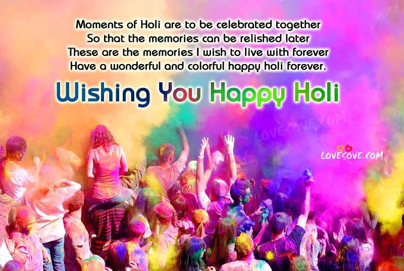 25 Short Holi Messages In English