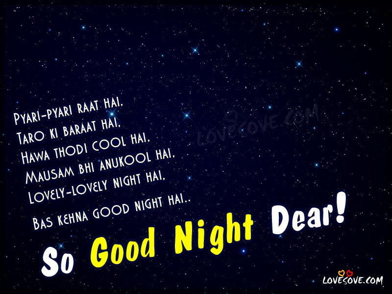 Good Night Images, Good Night Wallpapers, Good Night Pics, Good Night Wallpaper For Facebook, good night shayari for dost, good morning shayari for friends in hindi romantic, good night shayari for boyfriend, good night shayari in hindi font, good night shayari image, good night shayari wallpaper, GOOD NIGHT LOVE SHAYARI IN HINDI PICTURES, GREETING & WALLPAPERS