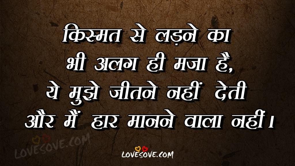Best Suvichar (हिंदी सुविचार संग्रह), Best Anmol-Vachan Images, Hindi Thoughts