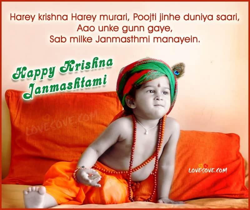 Cute-baby-Krishna-Janmashtami-wishes-images, Chandan ki khusbu - Cute Baby Krishna Janmashtami Wishes, Images