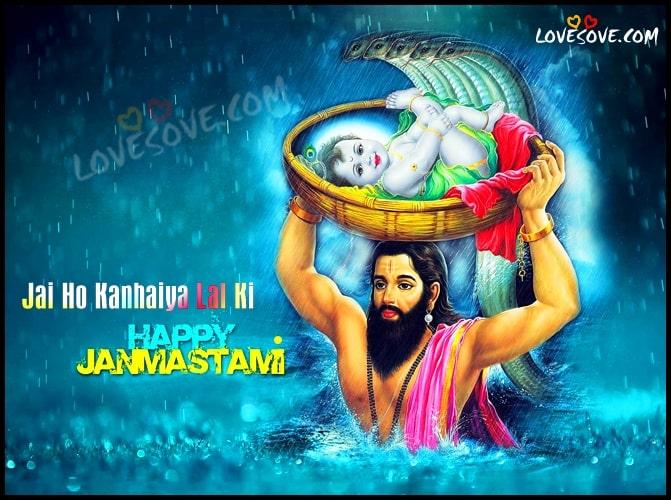 Happy-Janmashtami-Shree-Krishna-wallpapers, Shree Krishna Janmastami ki shubhkamnaye, Images In Hindi, Happy Janmastami Wishes Images For Facebook, Janmastami Images For WhatsApp Friends