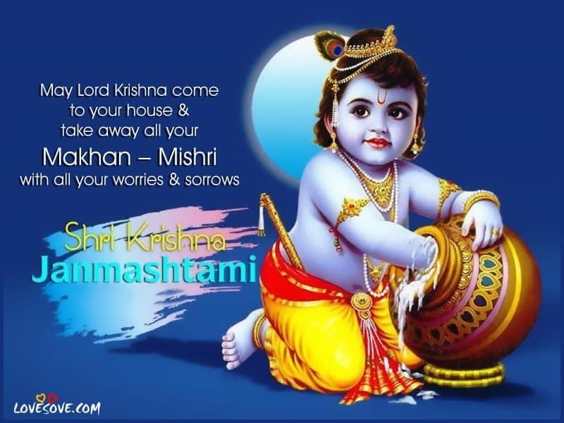 Lord-Krishna-cutest-Janmashtami-images