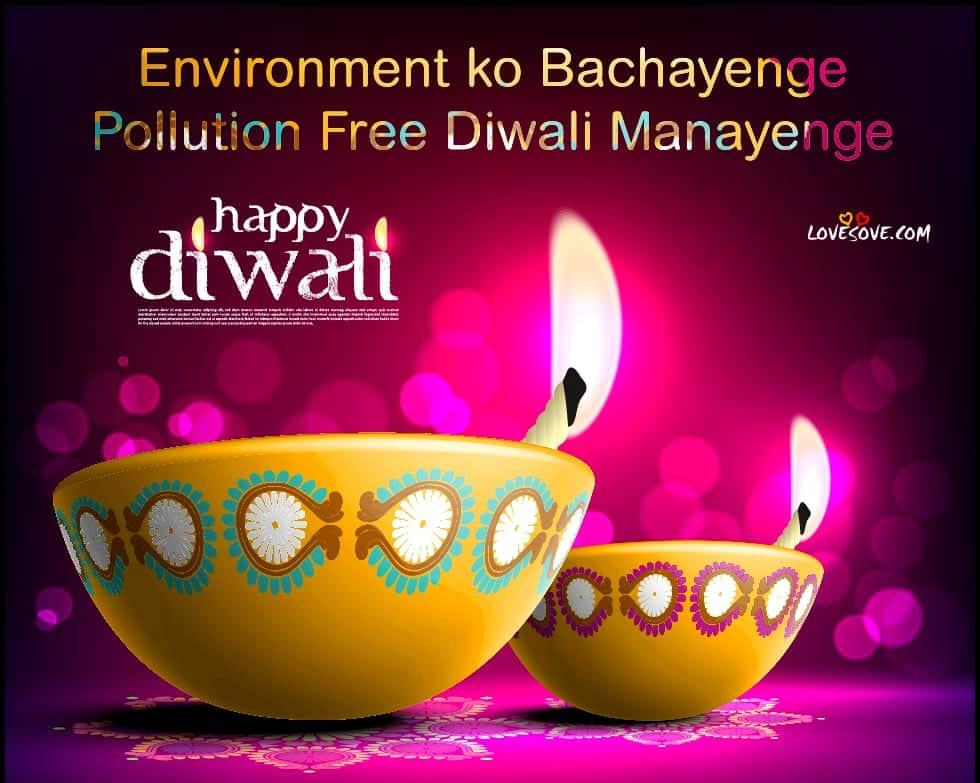Diwali Greetings, Deepavali Shayari Images, Deepawali Hindi Quotes