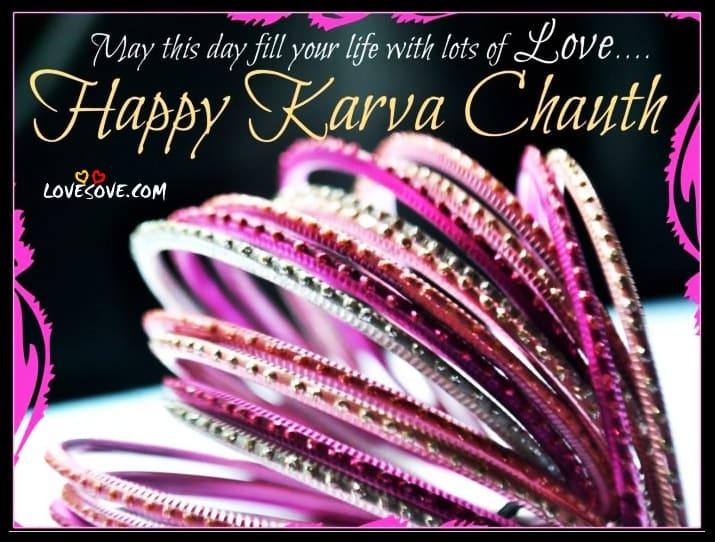 best-karwa-chauth-wishes-lovesove