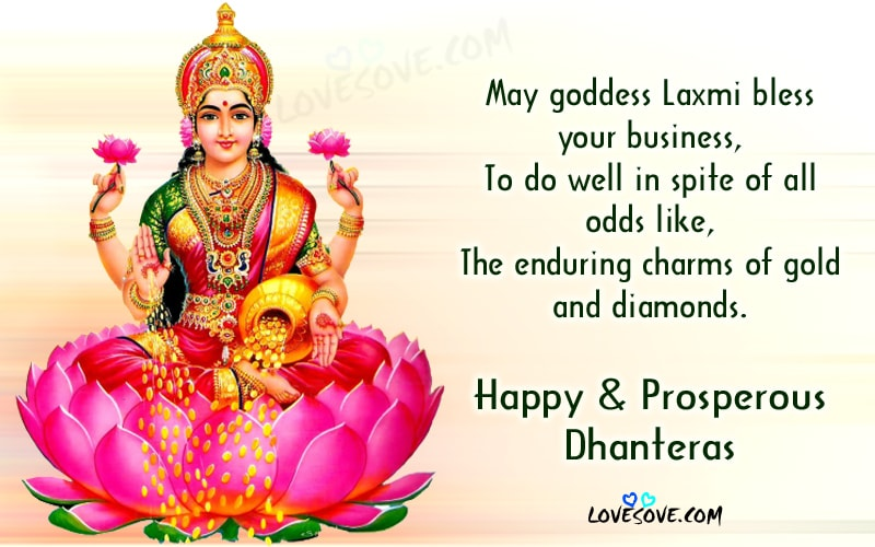 Happy Dhanteras Shayari Greetings Cards Wishes & Images Status