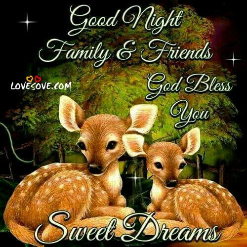 Good Night Images, Good Night Wallpapers, Good Night Pics, Good Night Wallpaper For Facebook