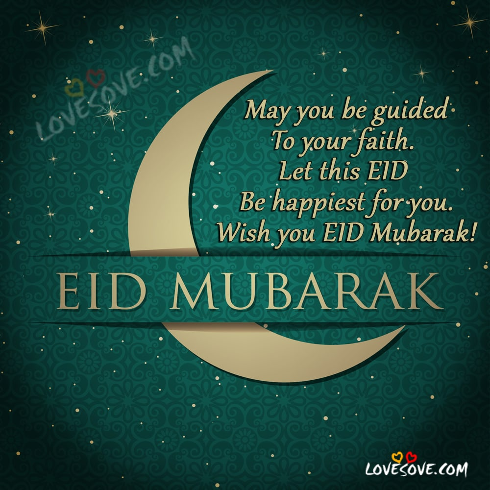 Eid Mubarak Greeting Quotes: Eid Cards