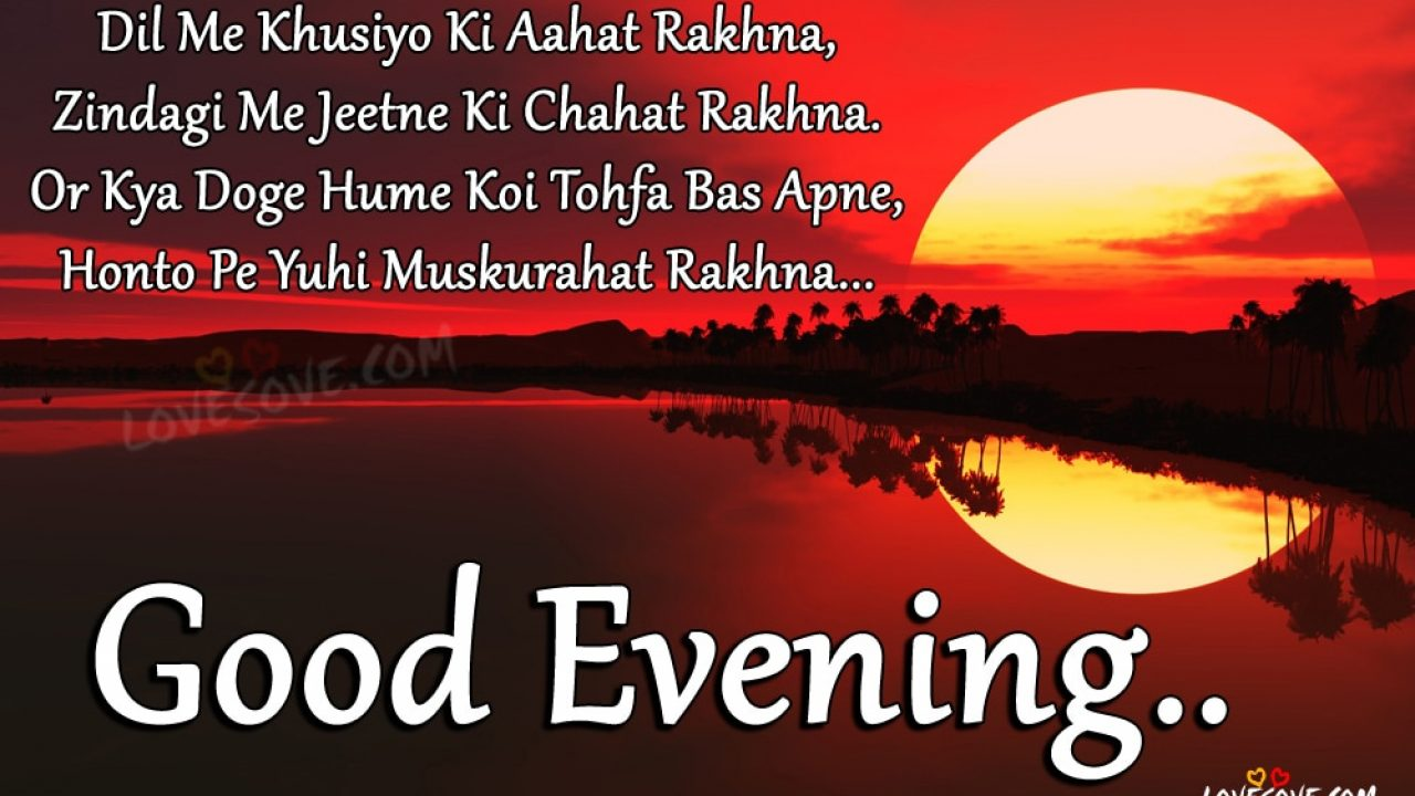Dil Me Khusiyo Ki Aahat, Good Evening Wishes In Hindi