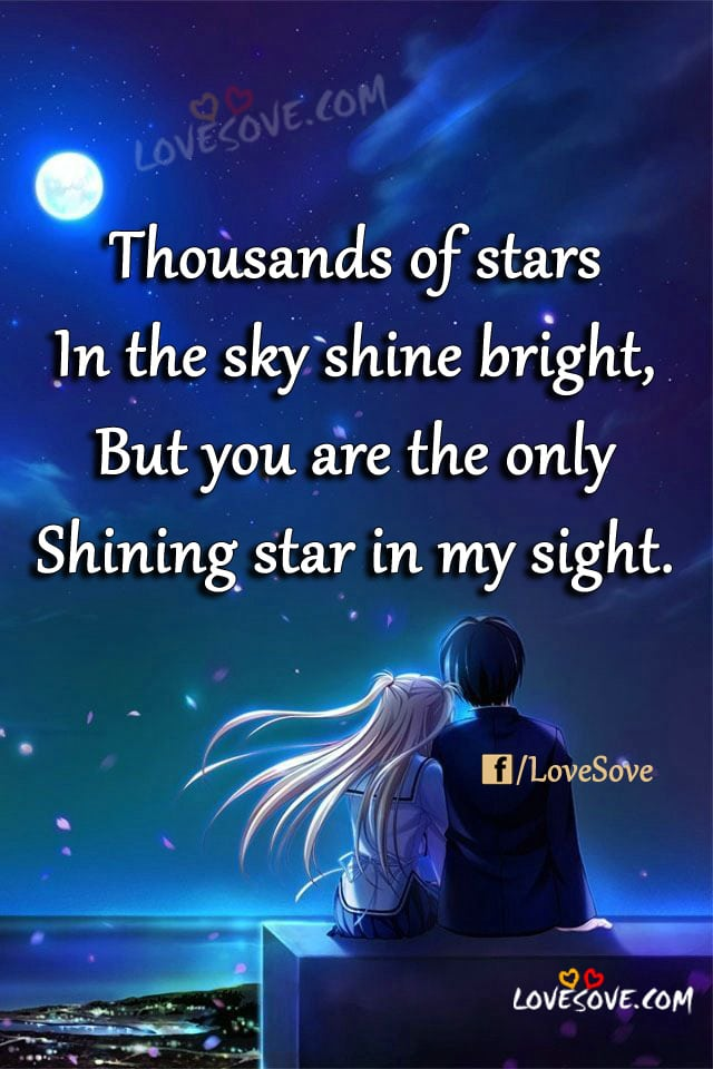 Thousands Of Stars In The Sky - Good Night Wishes Images, Good Night Wishes Images For Lover