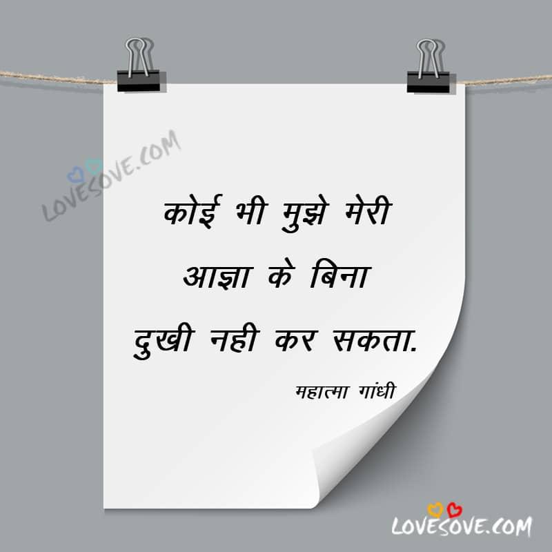 koi bhi mujhe meri, suvichar in hindi, hindi suvichar, suvichar images