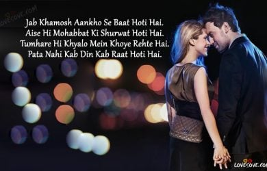 87 Koleksi Romantic Love Wallpaper In Hindi HD Terbaik