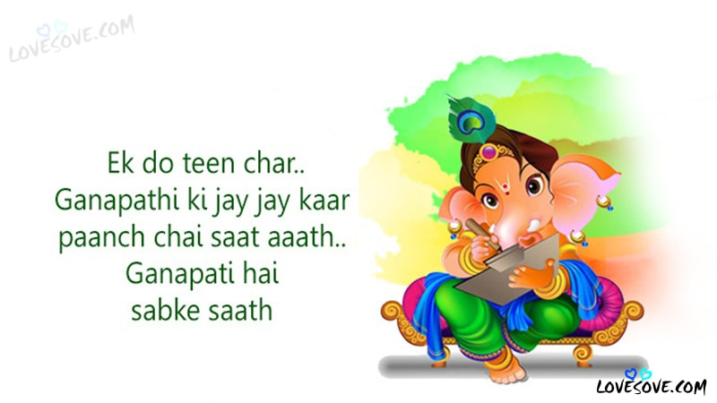 Happy ganesh chaturthi greetings cards wishes quotes images m4hsunfo