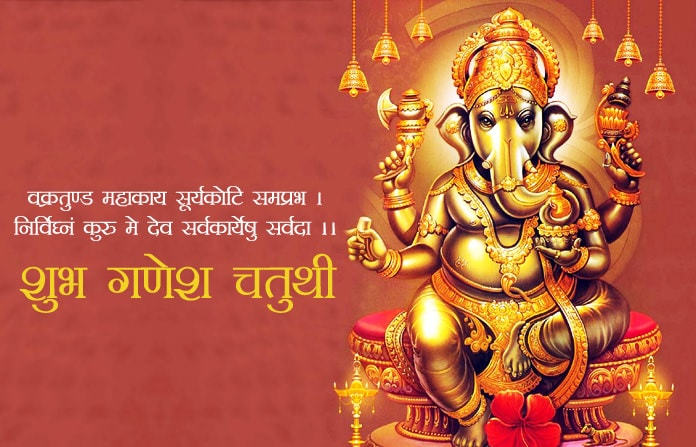 Ganpati-Status-in-Hindi-for-Whatsapp-Image