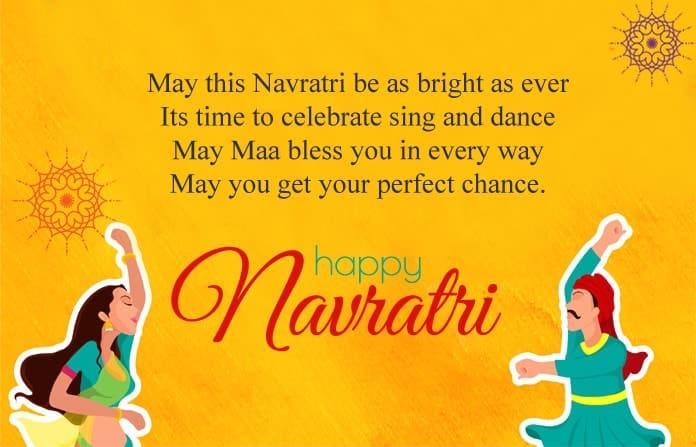 हैप्पी-नवरात्री-इमेज-LoveSove
