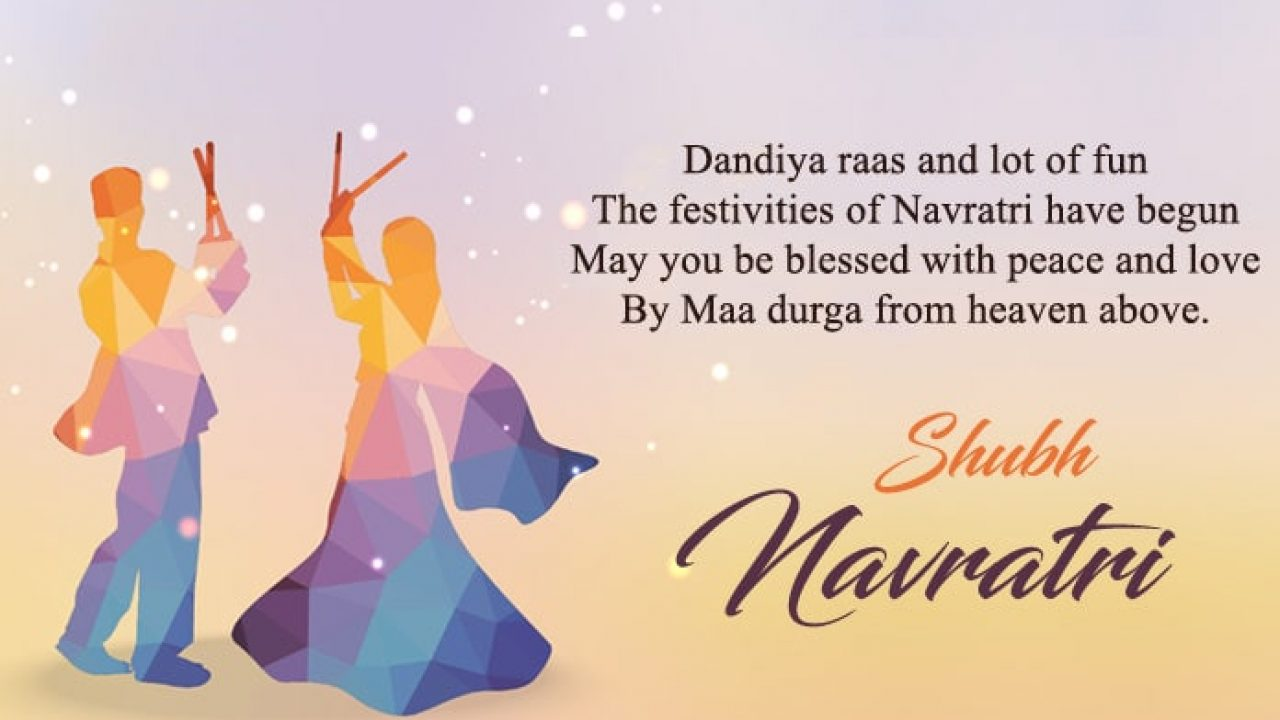 1044-Navratri-Image-With-Quotes-For-Whatsapp-Group-Facebook