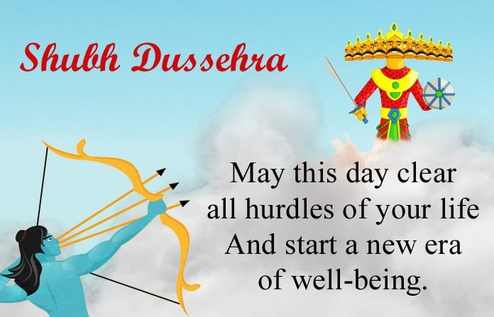 Dussehra Shayari and Wishes, happy dussehra, heart touching lines of dussehra, heart touching messages of dussehra