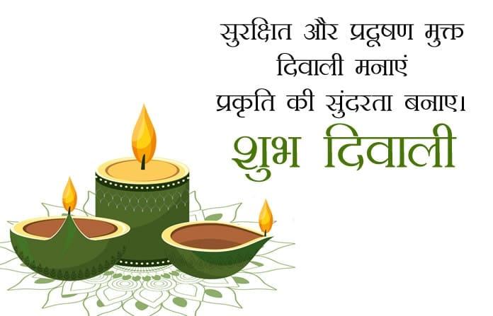 Eco-Friendly-Diwali-Slogans-in-Hindi-LoveSove