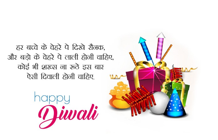Happy-Diwali-Shayari-Images