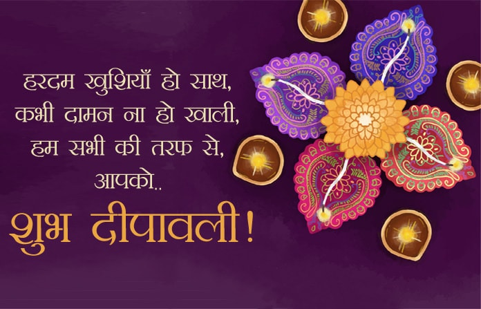 Happy-Diwali-Status-in-Hindi-LoveSove