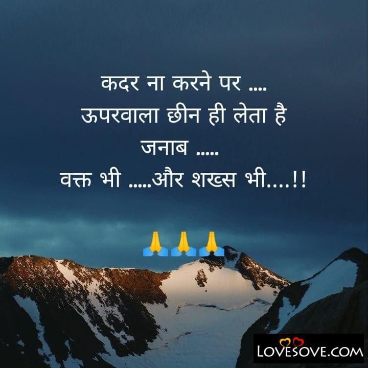 Aaj Ka Suvichar Latest In Hindi, Aaj Ka Suvichar Wallpaper, Aaj Ka Suvichar Anmol Vachan, Aaj Ka Suvichar Quotes In Hindi,