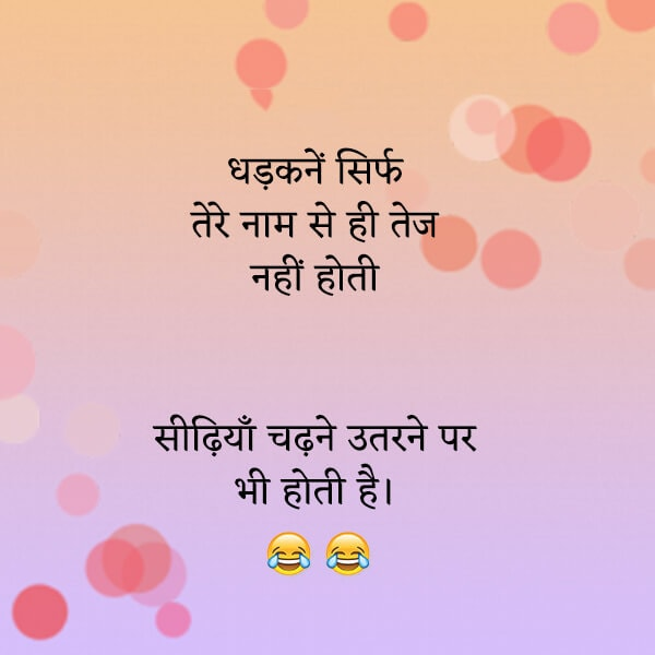 child-funny-status-in-hindi-Lovesove
