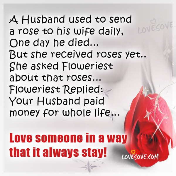 Husband Wife Love Wallpaper Images : husband-wife-love-wallpaper LoveSove.com