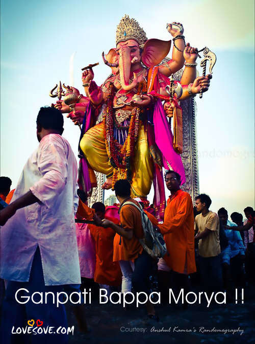 Ganesh Chaturthi Quotes, Shayari, SMS, Wishes, Ganpati Images, lord-ganesha-chaturthi-ganpati-bappa-morya-whatsapp-quote-wish