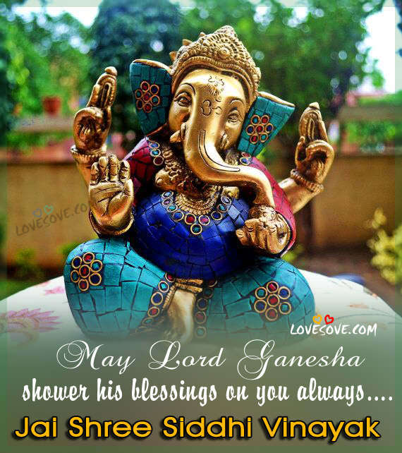 Ganesh Chaturthi Quotes, Shayari, SMS, Wishes, Ganpati Images, ganesh-chaturthi-status-wallpaper-lovesove, Ganesh Chaturthi 2017 Quotes, Shayari, SMS, Wishes For Family, Ganpati Ganesh Wishes Images For Fimial & Friends, Ganpati Mahotsav Images